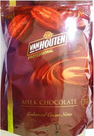【宅配便送料無料】 バンホーテン ミルクチョコレート 1kg   【Van Houten MILK CHOCOLATE】