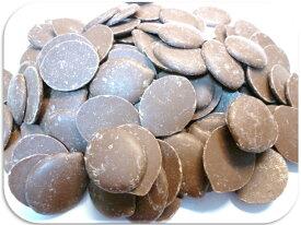 バンホーテン ミルクチョコレート 1kg×10袋   【Van Houten MILK CHOCOLATE 業務用】