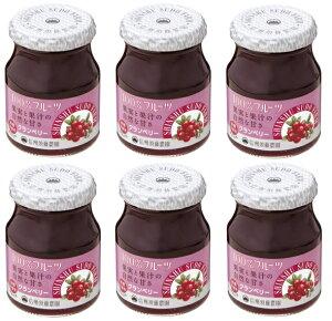 信州須藤農園 砂糖不使用 100%フルーツ クランベリージャム 190g×6個   【スドージャム 製菓材料 低糖質ジャム】