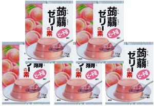 大島食品工業 蒟蒻ゼリーの素(ピーチ) 75g×5袋   【粉末 製菓材料 業務用 国産 国内産 こんにゃくゼリー 桃】