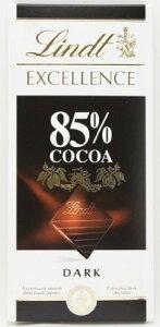 リンツ(Lindt)  エクセレンス・85%カカオ 100g   【個包装 ハイカカオ スイス 高級チョコレート ダークチョコ】