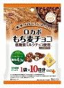 正栄 10パック ロカボ もち麦チョコ 100g(10gx10P)  【正栄デリシィ 麦パフ チョコレート 10日分 糖質制限…