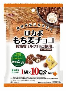 正栄 10パック ロカボ もち麦チョコ 100g(10gx10P)  【正栄デリシィ 麦パフ チョコレート 10日分 糖質制限 低糖質ミルクチョコ使用】