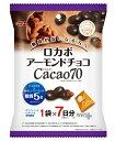 グルメな栄養士セレクト洋菓子 ロカボ アーモンドチョコ カカオ70 126g(18gx7P)×12袋  【正栄デリシィ チョコ…