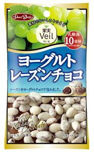 グルメな栄養士セレクト洋菓子 ヨーグルトレーズンチョコ 40g  【正栄デリシィ チョコレート ぶどうチョコ】