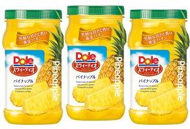 匠が推す スウィーティオ パイナップル 665g×3個 【DOLE ドール フルーツボトル パイン】