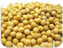 豆力 契約栽培北海道産 大豆 10kg