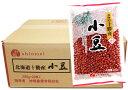 小豆 流通革命 神明産業 北海道十勝産 250g×20袋×1ケース  【北海道産 業務用販売 BTOB 小売用 アサヒ食品工…