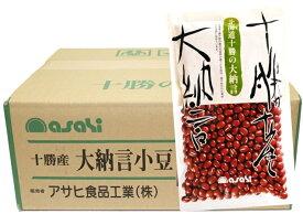 流通革命 北海道十勝産 大納言小豆 250g×20袋×1ケース  【北海道産 業務用販売 BTOB 小売用 アサヒ食品工業】