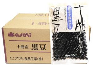 黒豆 流通革命 北海道十勝産 250g×20袋×1ケース  【北海道産 業務用販売 BTOB 小売用 アサヒ食品工業 黒大豆】