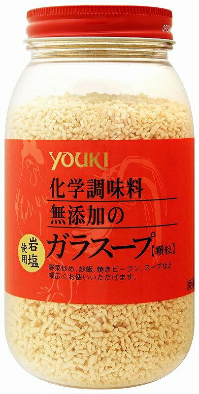 ユウキ食品 調味料 化学調味料無添加のガラスープ 400g 【岩塩使用 YOUKI 顆粒 マコーミック 中華調味料 エスニック】