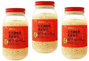 ユウキ食品 化学調味料無添加のガラスープ  400g×3個     【調味料 岩塩使用 YOUKI 顆粒 マコーミック 中華調味料 エスニック】