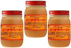 ユウキ食品 ピーナツペースト(花生醤)  400g×3個     【YOUKI マコーミック 落花生ペースト 国内製造】