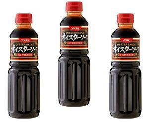ユウキ食品 化学調味料無添加 オイスターソース 640g×3本   【YOUKI 業務用 牡蠣 万能調味料】