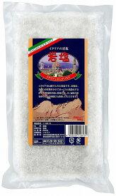 ユウキ食品 イタリアンロックソルト(岩塩) 800g   【YOUKI 塩 シチリア島 ミネラル 天然塩】