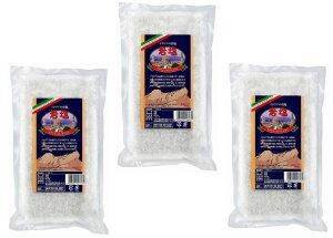 ユウキ食品 イタリアンロックソルト(岩塩) 800g×3袋   【YOUKI 塩 シチリア島 ミネラル 天然塩】