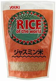 ユウキ食品 ジャスミン米(香り米)  500g  【YOUKI タイ産 世界の食材 エスニック料理】