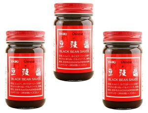 ユウキ食品 豆チ醤(トウチジャン)  130g×3個   【YOUKI 業務用 中華調味料 トウチ】