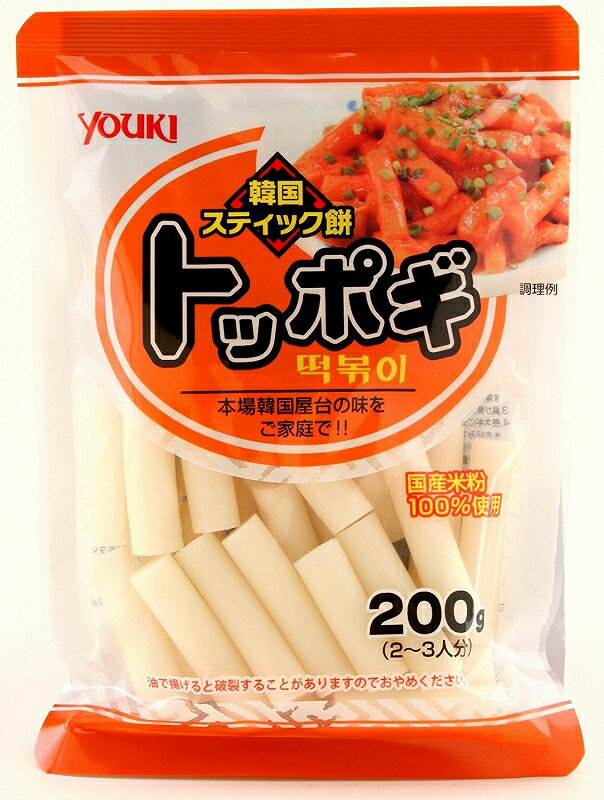 ユウキ食品 国産トッポギ  200g×20袋   【YOUKI 国内産 韓国食材 国内産米粉 韓国餅】