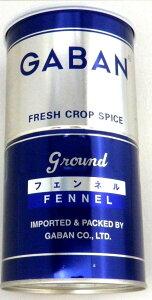 GABAN フェンネル パウダー (缶) 300g×12個   【スパイス ハウス食品 香辛料 粉 業務用 Fennel ういきょう】