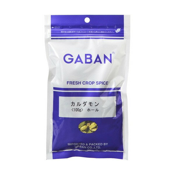 GABAN カルダモンホール(袋) 100g   【スパイス ハウス食品 香辛料 シード 粒 業務用 Cardamom しょうずく】