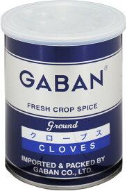 GABAN クローブス パウダー (缶) 200g×12個   【スパイス ハウス食品 香辛料 粉 業務用 Clove 丁字】