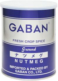 GABAN ナツメグパウダー(缶) 225g   【スパイス ハウス食品 香辛料 パウダー 業務用 にくずく】