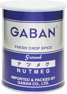 【宅配便送料無料】 GABAN ナツメグパウダー(缶) 225g   【スパイス ハウス食品 香辛料 パウダー 業務用 にくずく】