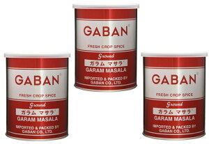 GABAN スパイス ガラムマサラ(缶) 200g×3個   【ミックススパイス ハウス食品 香辛料 パウダー 業務用】