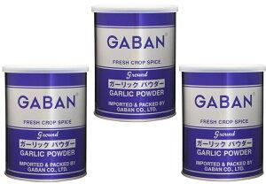 GABAN ガーリックパウダー(缶) 225g×3個   【スパイス ハウス食品 香辛料 パウダー 業務用 にんにく】