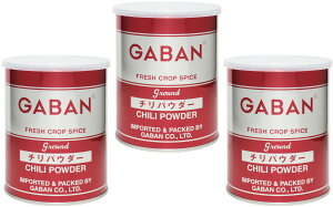 GABAN チリパウダー(缶) 225g×3個   【ミックススパイス ハウス食品 香辛料 パウダー 業務用 唐辛子】