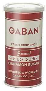 GABAN シナモンシュガー (缶) 140g×6個   【ミックススパイス ハウス食品 香辛料 パウダー 業務用】
