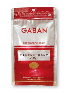 GABAN ケイジャンシーズニング (袋) 100g×10袋   【ミックススパイス ハウス食品 香辛料 パウダー 業務用】