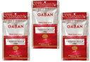 【宅配便送料無料】 GABAN スパイス ケイジャンシーズニング (袋) 100g×3袋 【ミックススパイス ハウス食品 香…