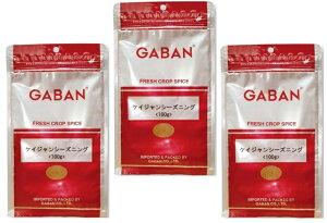 GABAN スパイス ケイジャンシーズニング (袋) 100g×3袋 【ミックススパイス ハウス食品 香辛料 パウダー 業務用】