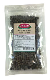 【メール便送料無料】 GABAN ブラックタピオカ 100g【洋菓子材料 ハウス食品 香辛料 業務用 キャッサバ芋】