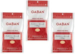 【宅配便送料無料】 GABAN パッタイシーズニング(袋) 100g×3袋   【ミックススパイス ハウス食品 香辛料 パウダー 業務用】