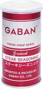 GABAN ステーキシーズニング(缶) 140g×6個   【ミックススパイス ハウス食品 香辛料 パウダー 業務用】