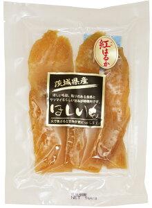 米屋 茨城県産 ほしいも(紅はるか) スライスタイプ 100g 【国産 国内産 干し芋 甘藷 無添加】