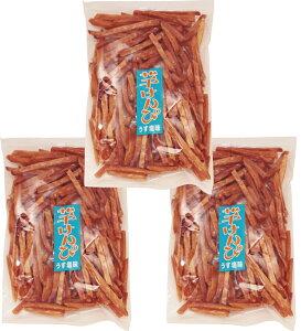 【宅配便送料無料】 横山食品 芋けんぴ うす塩味 320g×3袋 【国産 国内産 芋チップス 高知】