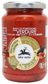 アルチェネロ 有機パスタソース・トマト&香味野菜   350g   【ALCE NERO 有機JAS EU有機認定 オーガニック】