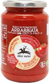 アルチェネロ 有機パスタソース・アラビアータ(唐辛子入り)   350g   【ALCE NERO 有機JAS EU有機認定 オーガニック トマトソース】