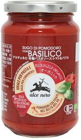アルチェネロ 有機パスタソース・トマト&バジル   350g   【ALCE NERO 有機JAS EU有機認定 オーガニック トマトソース】