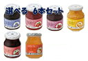 【宅配便送料無料】信州須藤農園 砂糖不使用 100%フルーツジャム 選べる6個セット 190g×6個   【福袋 スド…