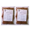 【メール便送料無料】 豆力 国内産 ドライ納豆(醤油味) 100g×2袋 ポッキリ!セット  【国産 干し納豆 乾…