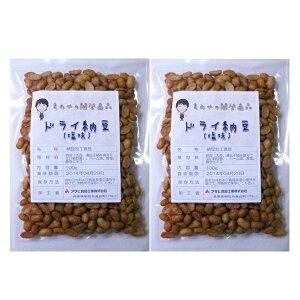 【メール便送料無料】 豆力 国内産 ドライ納豆(塩味) 100g×2袋 ポッキリ!セット  【国産 干し納豆 乾燥納豆 おつまみ】