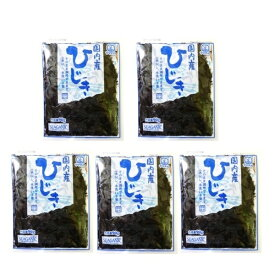 【メール便送料無料】 国産シーガニックひじき(水煮)  90g×5袋 1000円ポッキリ!セット