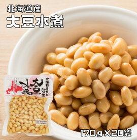 豆力 北海道産 大豆水煮 3.4kg(170g×20袋)  【国産 国内加工 国内産 業務用】