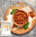 世界美食探究 オーストラリア産 ドライフルーツ ゴールデンレーズン 1kg 【シードレス レーズン サルタナ種 干しぶ…