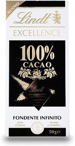 リンツ(Lindt)  エクセレンス・100%カカオ 50g×18個   【個包装 ハイカカオ スイス 高級チョコレート ダークチョコ】